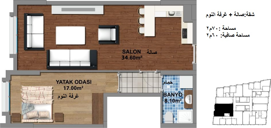 Apartment for sale istanbul one bedroom